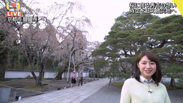 2018年04月01日林美沙希の画像07枚目