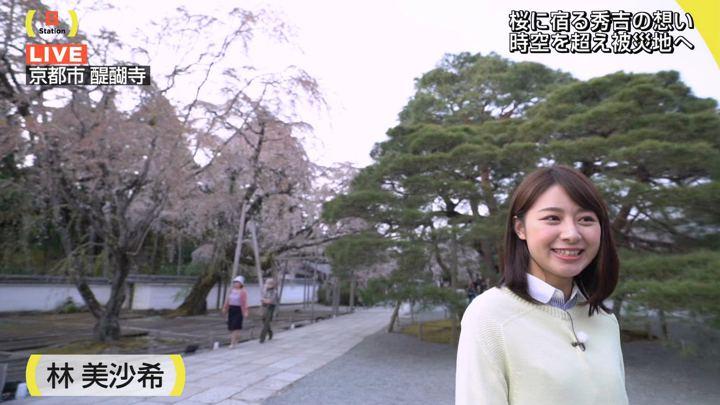 2018年04月01日林美沙希の画像08枚目
