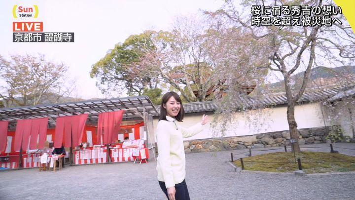 2018年04月01日林美沙希の画像12枚目