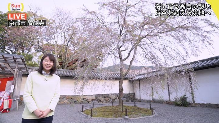 2018年04月01日林美沙希の画像14枚目