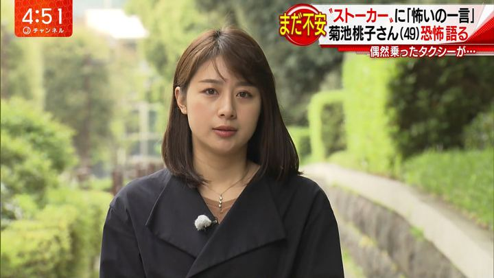 2018年04月05日林美沙希の画像01枚目
