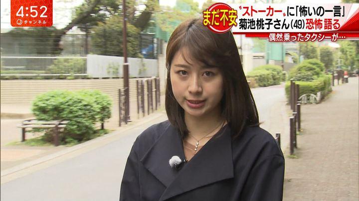2018年04月05日林美沙希の画像04枚目