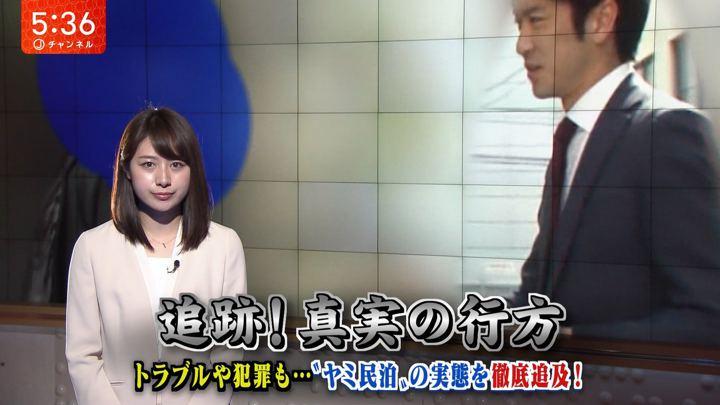 2018年04月05日林美沙希の画像20枚目