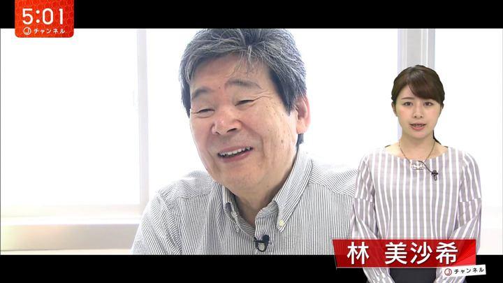 2018年04月06日林美沙希の画像02枚目
