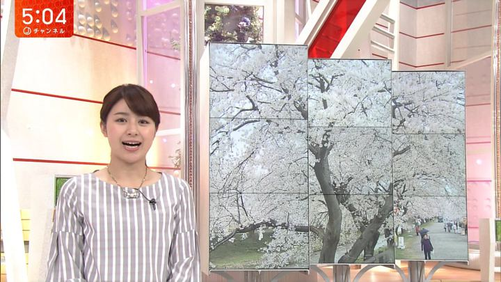 2018年04月06日林美沙希の画像03枚目