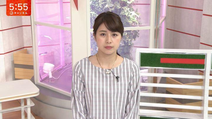 2018年04月06日林美沙希の画像09枚目