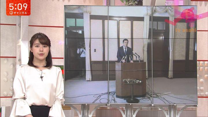 2018年04月11日林美沙希の画像04枚目