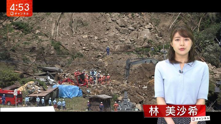 2018年04月12日林美沙希の画像01枚目