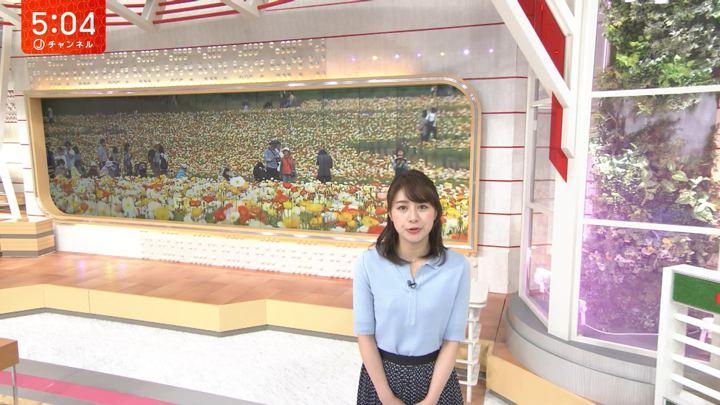 2018年04月12日林美沙希の画像03枚目