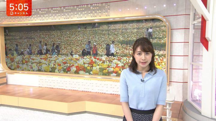 2018年04月12日林美沙希の画像04枚目