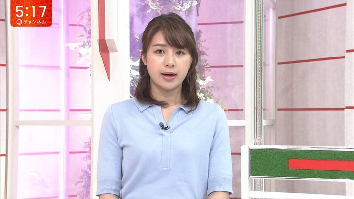 2018年04月12日林美沙希の画像07枚目