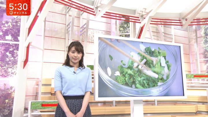 2018年04月12日林美沙希の画像12枚目