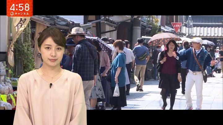 2018年04月20日林美沙希の画像01枚目