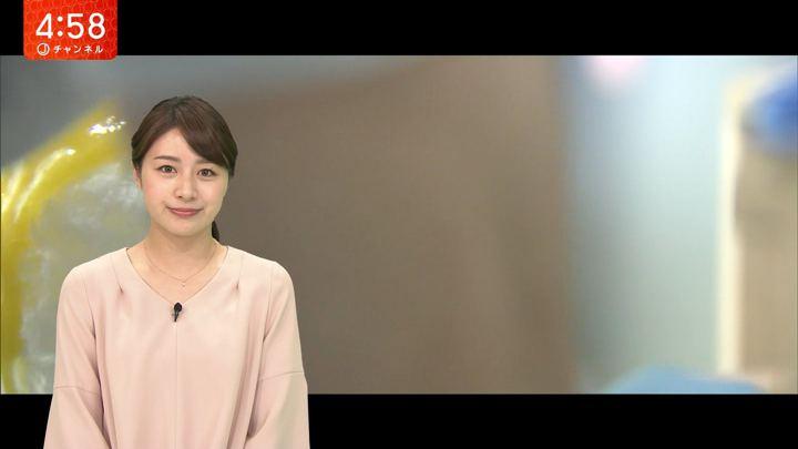 2018年04月20日林美沙希の画像03枚目