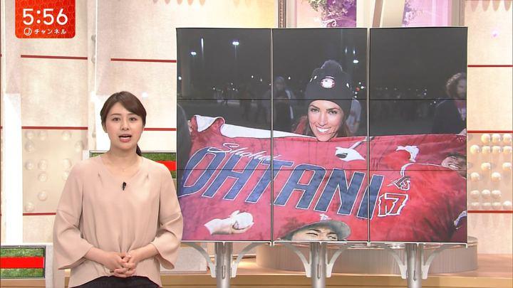 2018年04月20日林美沙希の画像12枚目