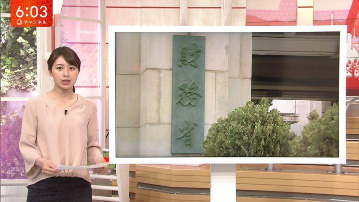 2018年04月20日林美沙希の画像13枚目