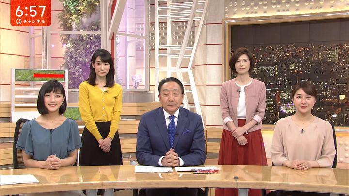 2018年04月20日林美沙希の画像15枚目