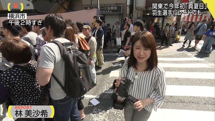2018年04月22日林美沙希の画像01枚目