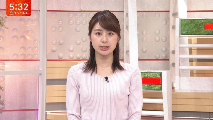 2018年04月25日林美沙希の画像04枚目