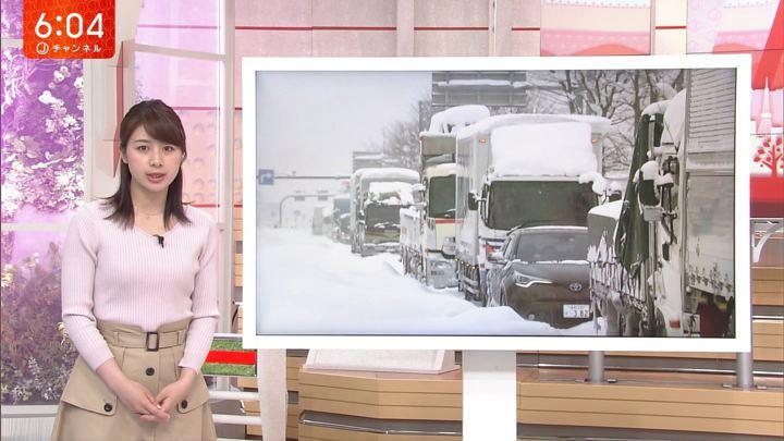 2018年04月25日林美沙希の画像10枚目