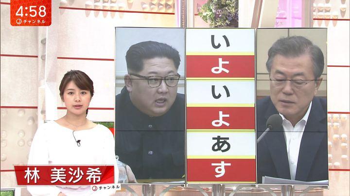 2018年04月26日林美沙希の画像02枚目