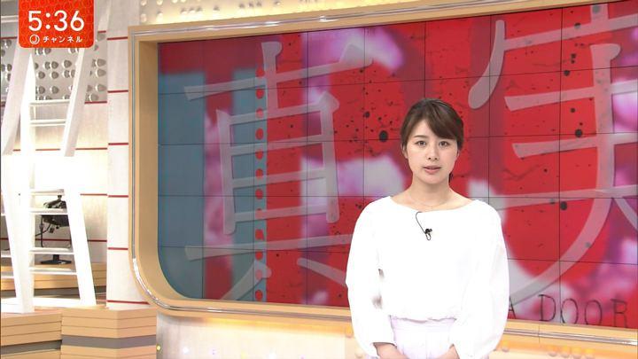2018年04月26日林美沙希の画像10枚目