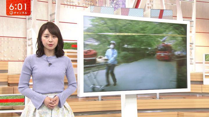 2018年05月02日林美沙希の画像08枚目