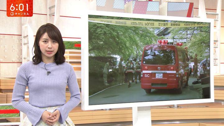 2018年05月02日林美沙希の画像09枚目