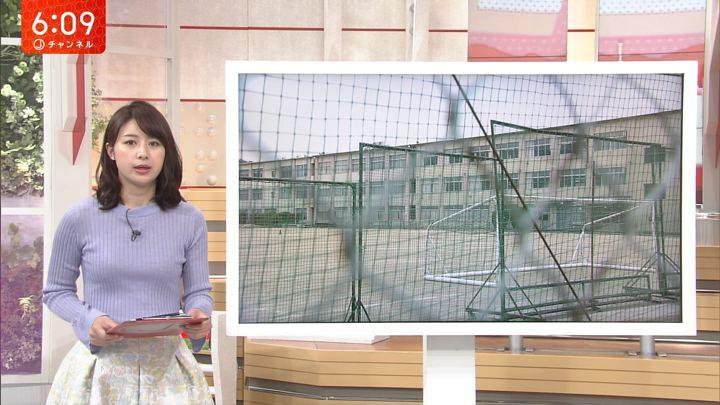 2018年05月02日林美沙希の画像11枚目