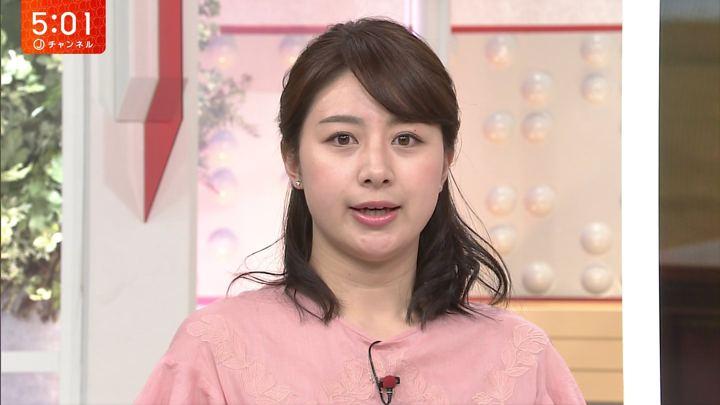 2018年05月04日林美沙希の画像04枚目