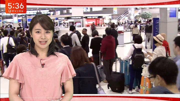 2018年05月04日林美沙希の画像11枚目