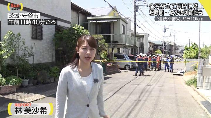2018年05月06日林美沙希の画像01枚目