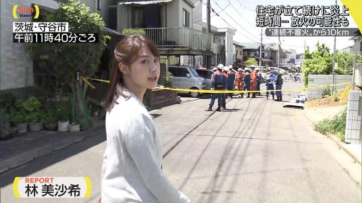 2018年05月06日林美沙希の画像03枚目