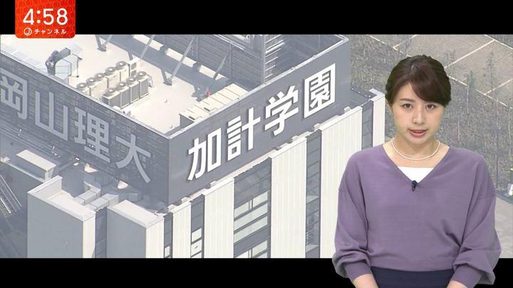 2018年05月10日林美沙希の画像01枚目