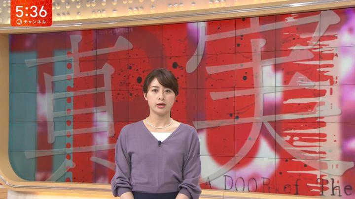 2018年05月10日林美沙希の画像07枚目