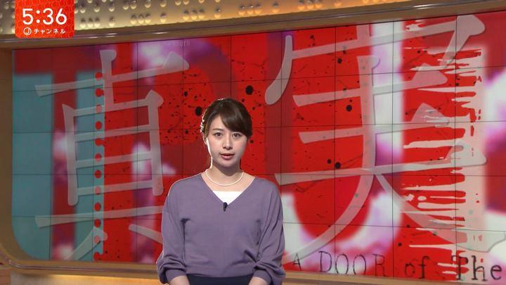 2018年05月10日林美沙希の画像08枚目