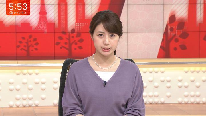 2018年05月10日林美沙希の画像19枚目