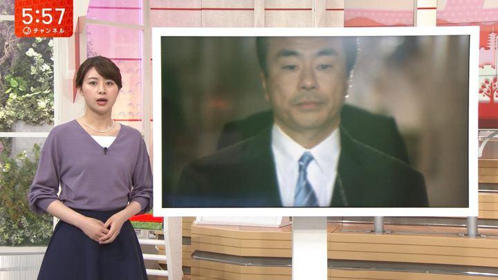 2018年05月10日林美沙希の画像20枚目