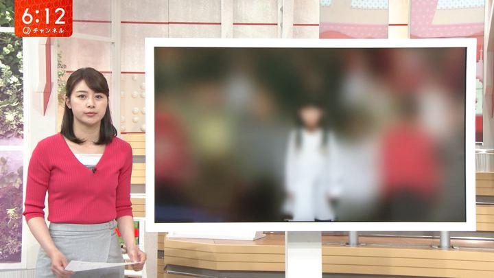 2018年05月11日林美沙希の画像09枚目