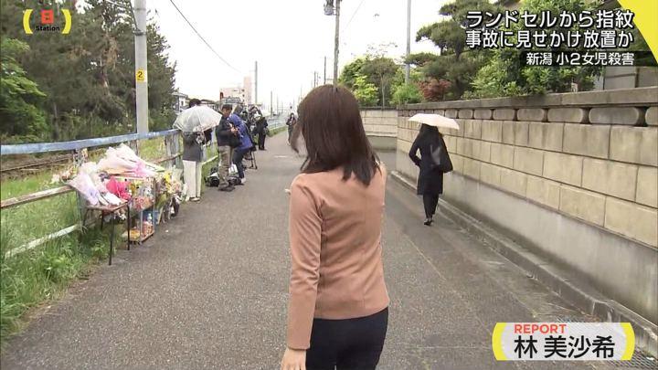 2018年05月13日林美沙希の画像03枚目