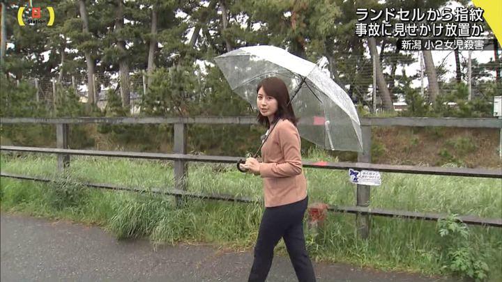 2018年05月13日林美沙希の画像04枚目