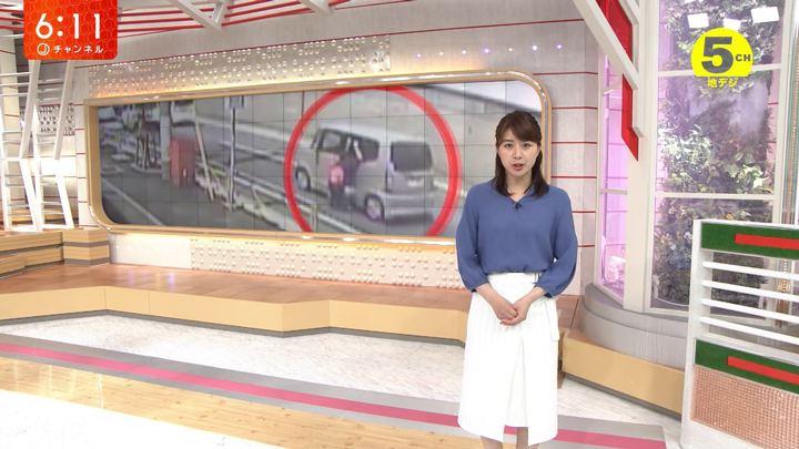 2018年05月17日林美沙希の画像09枚目