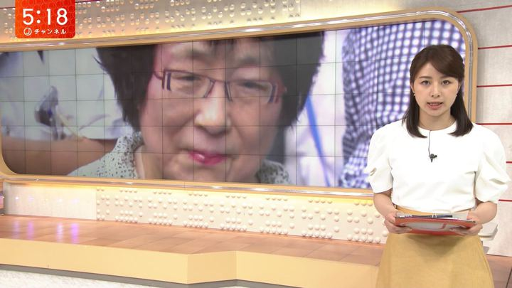 2018年05月23日林美沙希の画像03枚目