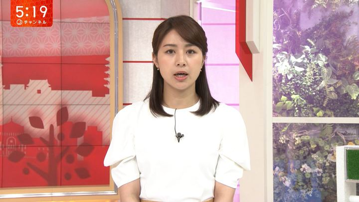 2018年05月23日林美沙希の画像06枚目