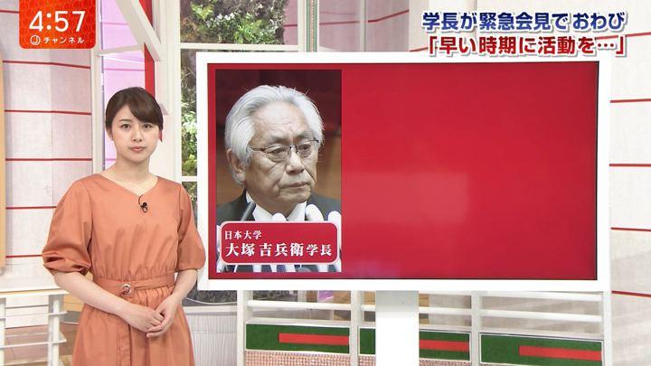 2018年05月25日林美沙希の画像01枚目
