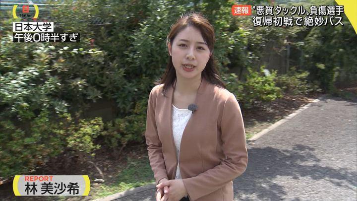 2018年05月27日林美沙希の画像04枚目