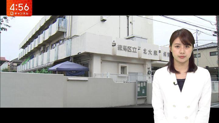 2018年05月31日林美沙希の画像01枚目
