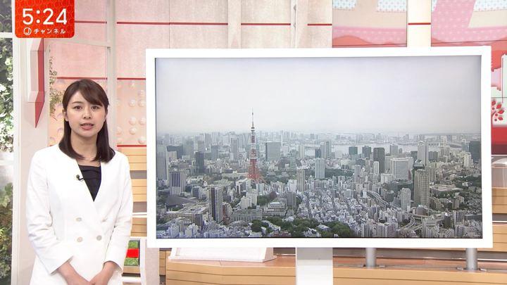 2018年05月31日林美沙希の画像07枚目