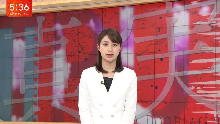 2018年05月31日林美沙希の画像08枚目
