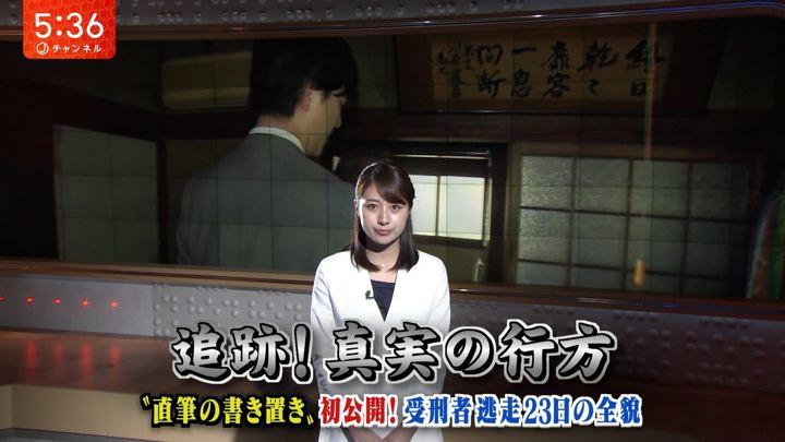 2018年05月31日林美沙希の画像12枚目